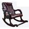 Массажное кресло-качалка EGO WAVE ELITE EG-2001 (цвет Бордо), фото 1